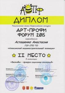 0_f4160_79da3336_orig
