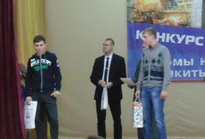 Наследники Никиты Демидова