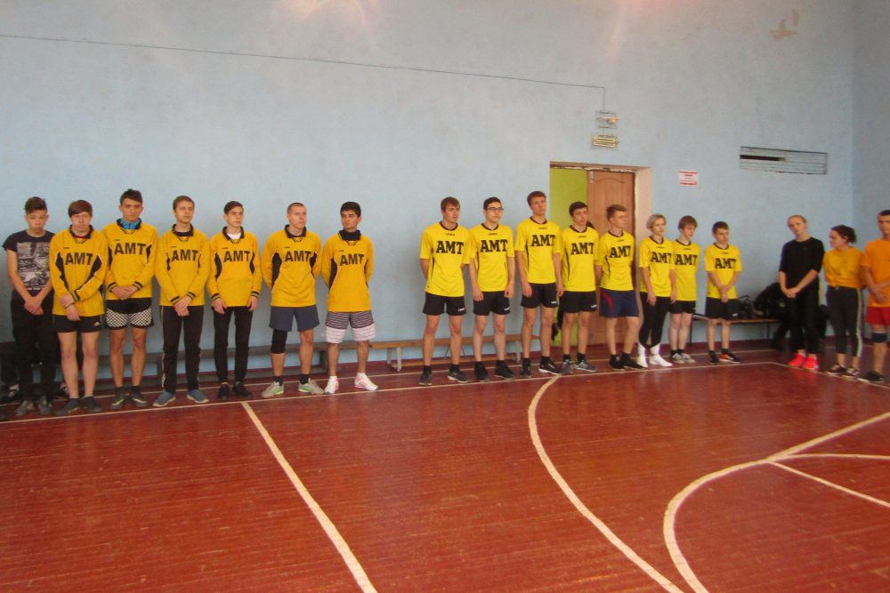 Первенство АМТ по волейболу