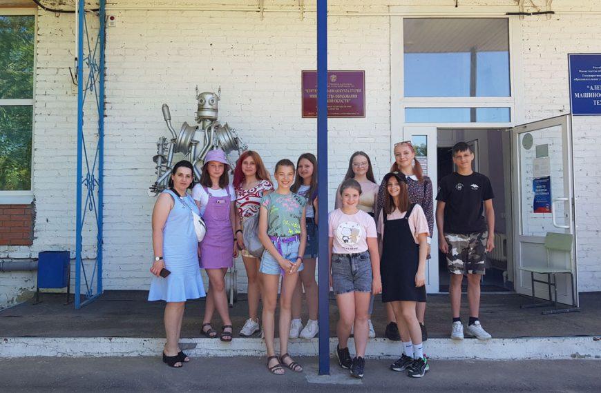 Экскурсия для воспитанников летнего пришкольного лагеря «Зеленый дом»