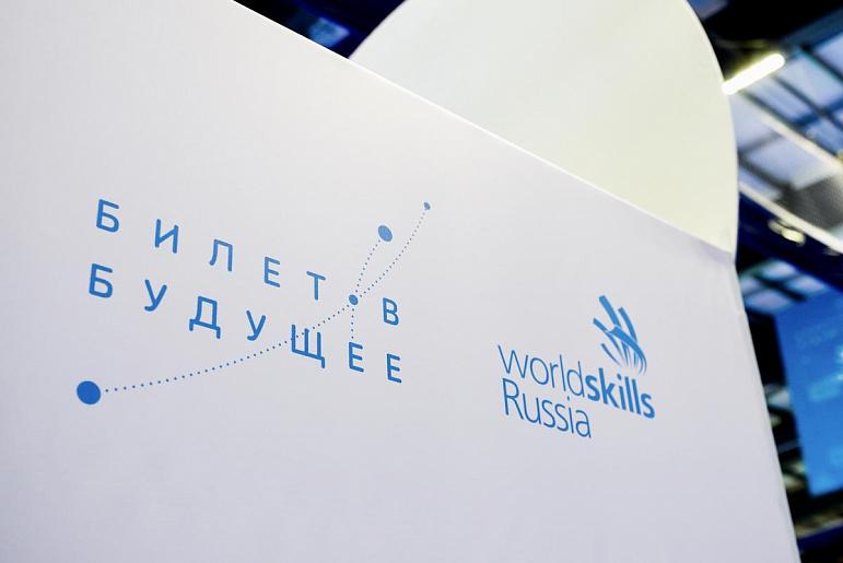 Тульская область примет участие в проекте «Билет в будущее»