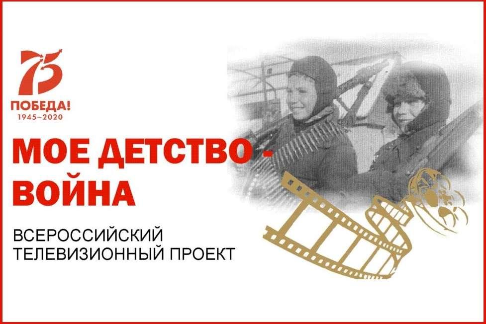 Мероприятия ко Дню памяти и скорби, а также к 75-й годовщине Победы в ВОВ