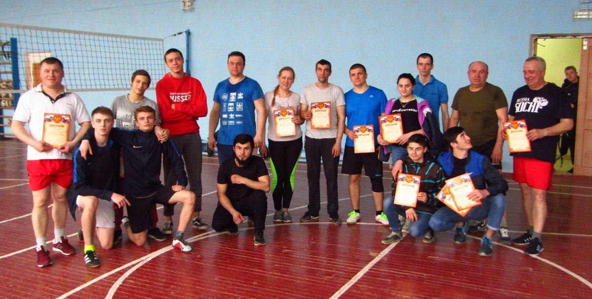 Розыгрыш Кубка техникума по волейболу