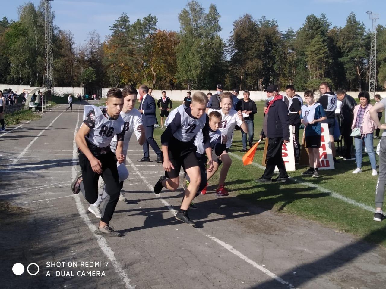 Лично-командное первенство города Алексин по лёгкой атлетике