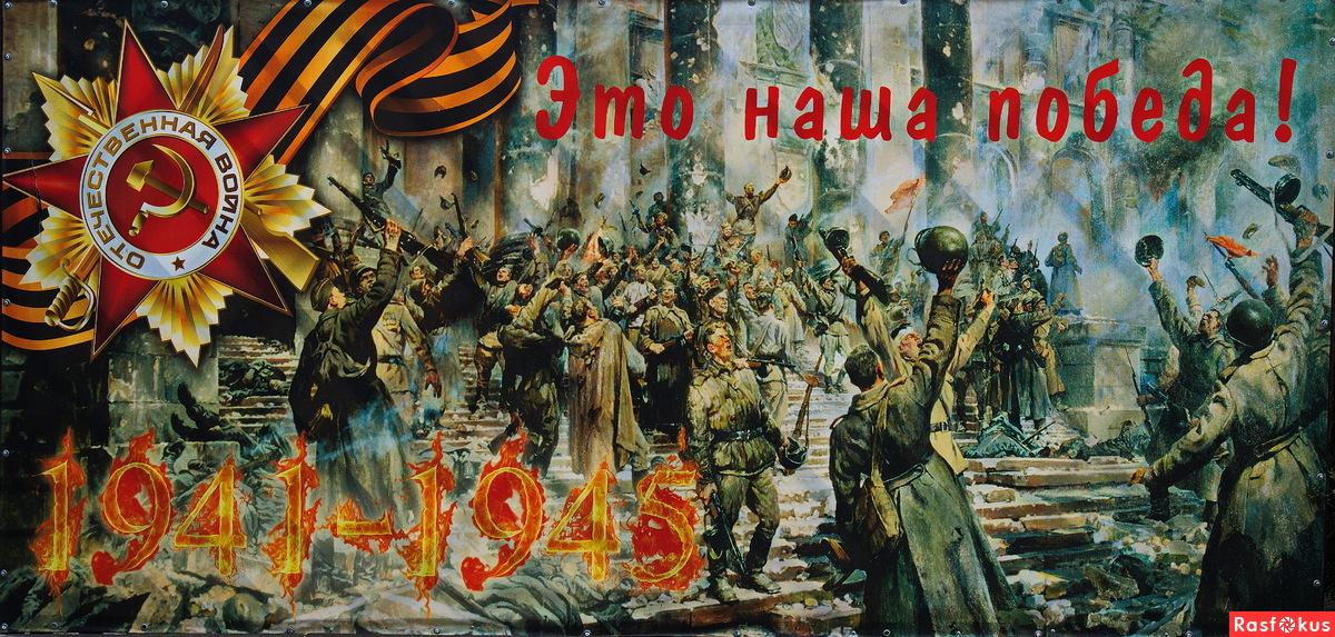 """Конкурс плакатаов """"Главные битвы Великой Отечественной войны"""""""