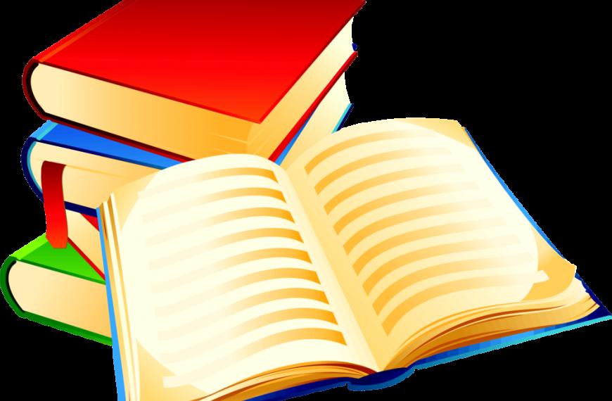 Международный конкурс библиотекарей