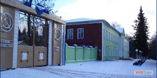ФГУП «Алексинский опытный механический завод»